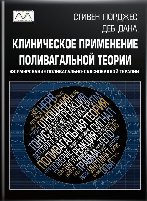 https://multimethod.com.ua/wp-content/uploads/2020/11/KP-PVT-best-1.jpg